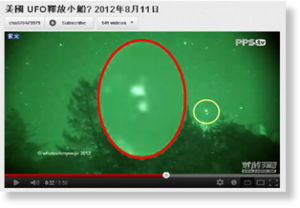 UFO ejecting something