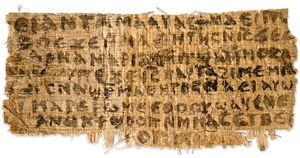 Fragment Papyrus
