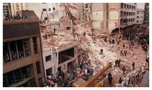 amia bombing