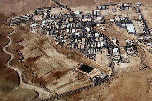 Mishor Adumim industrial park