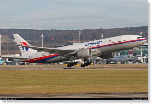 MH370 Diego Garcia Calls For Empty Cargo Ship For Travel And Relocation. Moving Bodies?? PlanespottersNet_062320