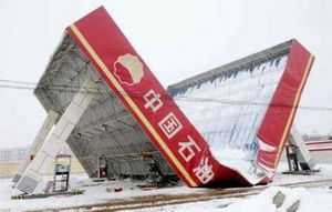 china gas station roof snow collapse