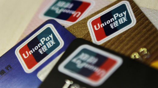 Goodbye Visa, so long Mastercard! Russia launches China UnionPay credit card