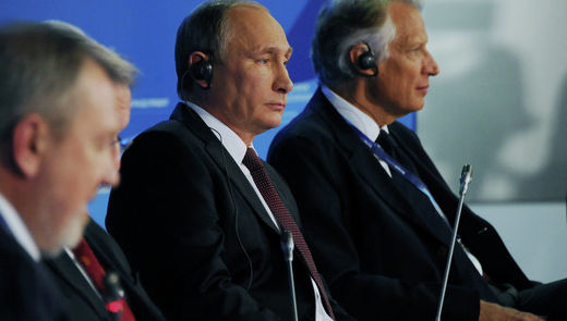 Putin: There are reports that a number of world leaders are getting undisguisedly blackmailed