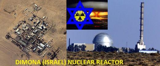 Dimona nuclear reactor