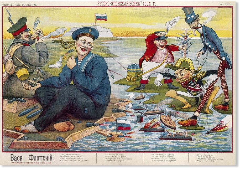 http://www.sott.net/image/s11/235106/full/4_russo_japanese_war_c1905_gra.jpg