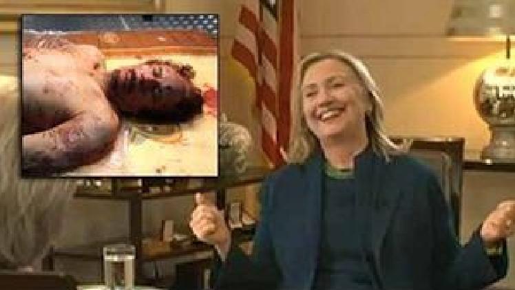Hillary Clinton Gaddafi