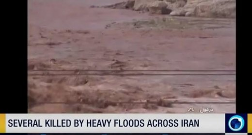 Deadly floods in Iran April 2016