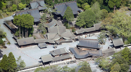 Japan earthquake damage Aso shrine