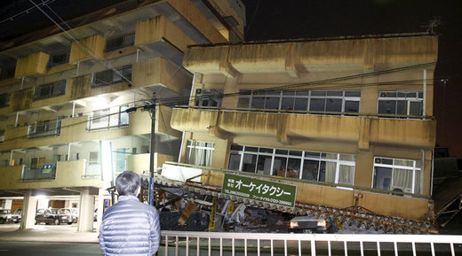 Japan earthquake building damage