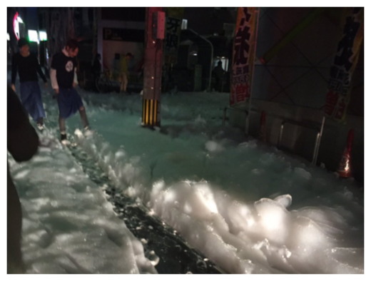Foam in Fukuoka City
