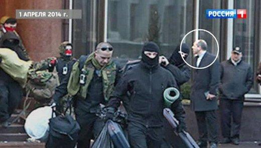 Maidan snipers Andriy Parubiy
