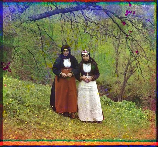 Catholic Armenian women in customary dress. (between 1905 and 1915)