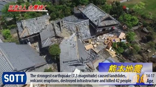 Japan earthquake