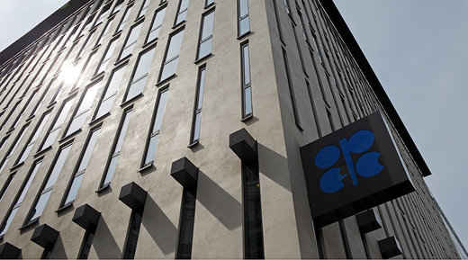 OPEC deal reached: Production to be cut by 1.2 million barrels starting Jan. 1