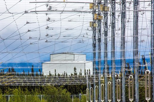 Two men on mission from God planned to blow up HAARP facility to release souls of the dead trapped in the machine