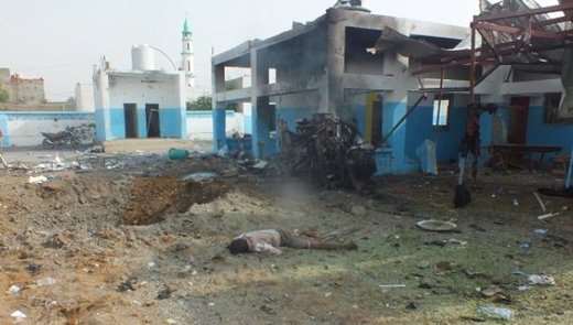 Saudi Arabia bombs MSF hospital yemen