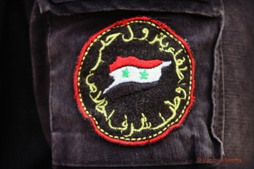 he badge of honour, the REAL Syria Civil Defence