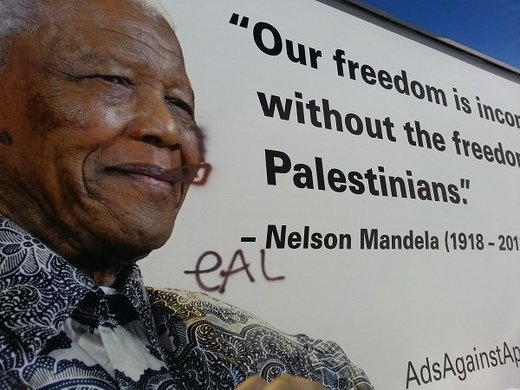 Mandela ad in the US, defaced by vandals