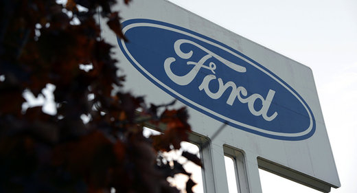 Ford company sign