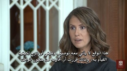 Desert Rose: Asma al-Assad gives first interview in 7 years (VIDEO)
