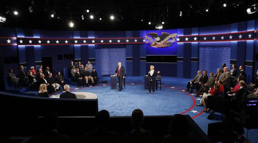 presidential town hall debate