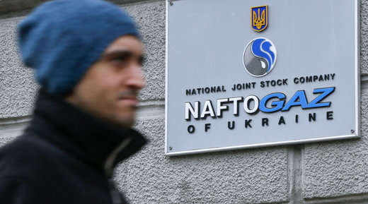 "Good luck with that! Ukraine's gas monopoly, Naftgaz, will demand $2.6bn from Russia for Crimean ""assets"""