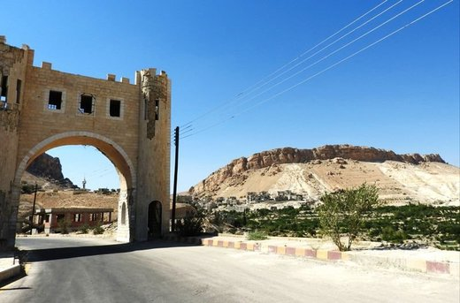 Gate in Maaloula