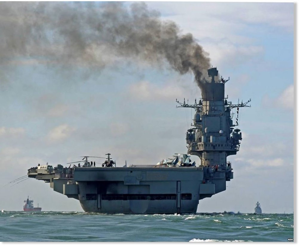 Mass media: Admiral Kuznetsov and the group of ships headed by him are preparing a strike on militants 08.11.2016 96