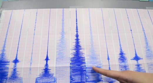 Series of earthquakes recorded in northern and central Italy