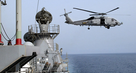 Iranian vessel aims weapon at US helicopter over international waters - UPDATE