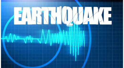 Trinidad rattled by shallow earthquake of 4.2 magnitude