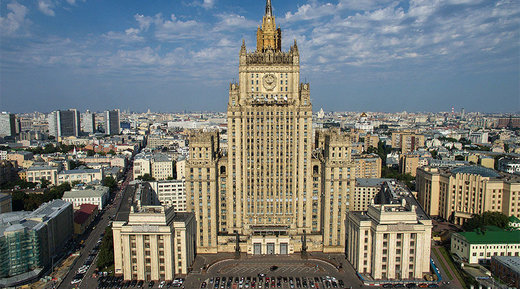 "Russian Foreign Ministry: EU's ban on issuing visas to Russians in Crimea a ""blatant violation of human rights"""