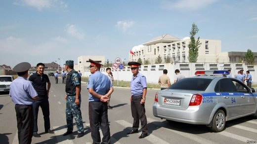 New Great Game: China Urges Turkey to Extradite Embassy Bombing Suspects to Kyrgyzstan, Major Powers Vie for Afghanistan