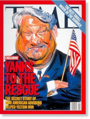 Yeltsin Time magazine