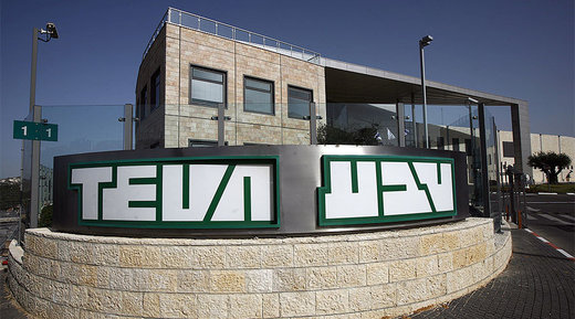 A building belonging to generic drug producer Teva, Israel's largest company with a market value of about $57 billion, is seen in Jerusalem
