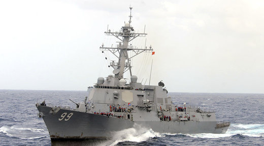More tensions: US Navy ship fired warning shots at Iranian vessels in Strait of Hormuz