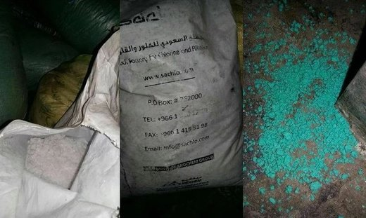 Syrian Army seizes large supply of Saudi chemical agents in Aleppo