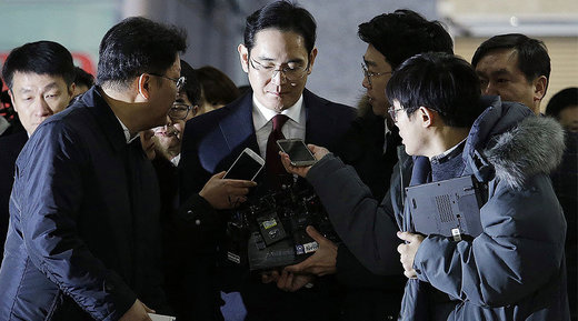 Samsung chief questioned as suspect in South Korea national corruption scandal
