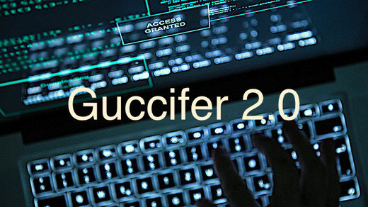 Guccifer 2.0: US falsified evidence, denies Russian links