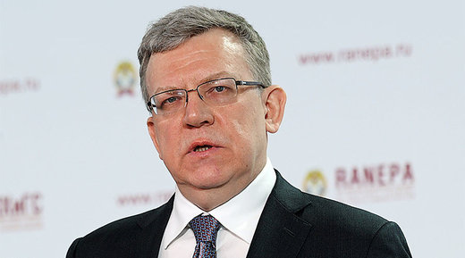 Reforms could double Russia's GDP by 2035 claims ex-finance minister Kudrin