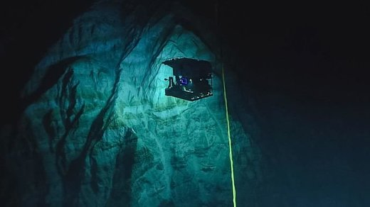 Deep Discoverer Mariana Trench
