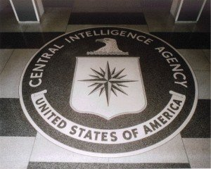 CIA seal in lobby of the spy agency's headquarters