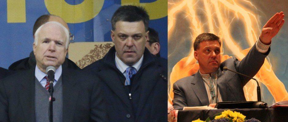 Αποτέλεσμα εικόνας για mc cain ukraine nazis