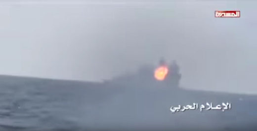 "Successful Houthi Missile Attack on ""Saudi War Ship"" Spun as ""Suicide Gunboat Attack"""