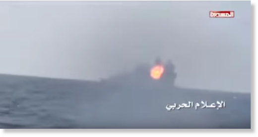 Saudi frigate hit by missile
