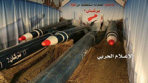 © Wojsko Jemenu (siły Hutich) via AMN News