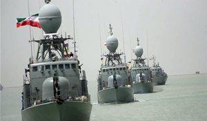 © Unknown, archiwa – zdjęcie okrętów marynarki Iranu