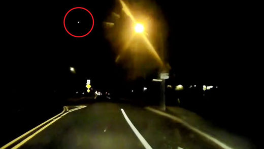 Valentine's Day meteor fireball spotted over Eastern US