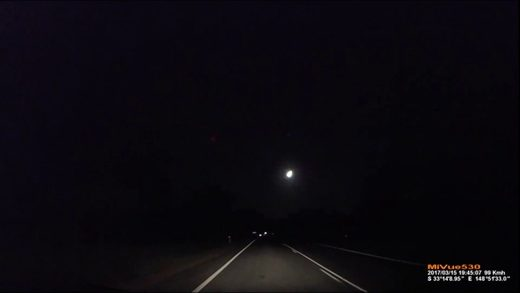 Meteor fireball lights up the sky near Orange, Australia